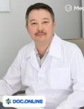 Врач: Сукбаев Дархан Доктырханович . Онлайн запись к врачу на сайте Doc.online (771) 949 99 33