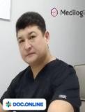 Врач: Онласынов Азиз Кажимуханович . Онлайн запись к врачу на сайте Doc.online (771) 949 99 33