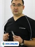Врач: Баубеков Альжан Алькешевич . Онлайн запись к врачу на сайте Doc.online (771) 949 99 33