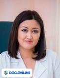 Врач: Сатыбалдина Гаухар Калиевна. Онлайн запись к врачу на сайте Doc.online (771) 949 99 33