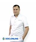 Врач: Султанов Атабек Тажикулович. Онлайн запись к врачу на сайте Doc.online (771) 949 99 33