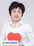 Врач: Серманизова Галия Куттибаевна. Онлайн запись к врачу на сайте Doc.online (771) 949 99 33