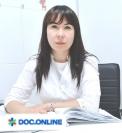 Врач: Конюхова Евгения Николаевна. Онлайн запись к врачу на сайте Doc.online (771) 949 99 33