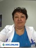 Врач: Умарова Феруза Мукумовна . Онлайн запись к врачу на сайте Doc.online (771) 949 99 33