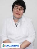 Врач: Каиргали Шарбану Максутовна. Онлайн запись к врачу на сайте Doc.online (771) 949 99 33