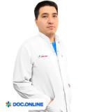 Врач: Жаксымуратов Ерлан Закирович. Онлайн запись к врачу на сайте Doc.online (771) 949 99 33