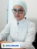 Врач: Таракова Бибинур Кадырхановна. Онлайн запись к врачу на сайте Doc.online (771) 949 99 33