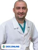 Врач: Исмаилов Рустам Агалыевич. Онлайн запись к врачу на сайте Doc.online (771) 949 99 33