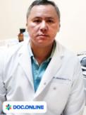 Врач: Джамалдинов Фармен Джалалдинович. Онлайн запись к врачу на сайте Doc.online (771) 949 99 33