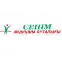 Клиника - Сенiм. Онлайн запись в клинику на сайте Doc.online (771) 949 99 33