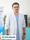 Врач: Куканов Талгат Кайруллаевич. Онлайн запись к врачу на сайте Doc.online (771) 949 99 33