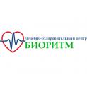 Диагностический центр - Лечебно-оздоровительный центр «Биоритм». Онлайн запись в диагностический центр на сайте Doc.online (771) 949 99 33