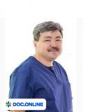 Врач: Оразиман Берик Болтабаевич. Онлайн запись к врачу на сайте Doc.online (771) 949 99 33