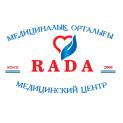 Клиника - RADA. Онлайн запись в клинику на сайте Doc.online (771) 949 99 33