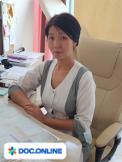 Врач: Турлыбаева Дина Кадырхановна. Онлайн запись к врачу на сайте Doc.online (771) 949 99 33