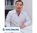 Врач: Кабдолданов Айдос Галымжанович. Онлайн запись к врачу на сайте Doc.online (771) 949 99 33