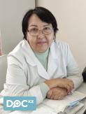 Врач: Аманбаева Лиза Абдыкалыковна. Онлайн запись к врачу на сайте Doc.online (778) 050 00 80