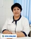 Врач: Жумагулова Гульмира Асизовна. Онлайн запись к врачу на сайте Doc.online (771) 949 99 33