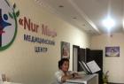 NurMed. Онлайн запись в клинику на сайте Doc.online (771) 949 99 33