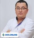 Врач: Абдыкалыков Рустем Асылханович. Онлайн запись к врачу на сайте Doc.online (771) 949 99 33