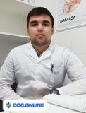 Врач: Абдижаббаров Шахзад Шухратбекович. Онлайн запись к врачу на сайте Doc.online (771) 949 99 33