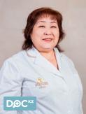 Врач: Алимухамедова Дина Кеуденбаевна. Онлайн запись к врачу на сайте Doc.online (778) 050 00 80