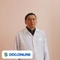 Врач: Жармухамбетов Ерлан Айткалиевич. Онлайн запись к врачу на сайте Doc.online (771) 949 99 33