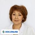 Врач: Маусымбаева Индира Ргебаевна. Онлайн запись к врачу на сайте Doc.online (771) 949 99 33
