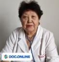 Врач: Исанбаева Карашаш Исамбаевна . Онлайн запись к врачу на сайте Doc.online (771) 949 99 33