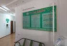 Гуль-канат. Онлайн запись в клинику на сайте Doc.online (771) 949 99 33