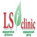 Клиника - LS-clinic. Онлайн запись в клинику на сайте DOC.online (778) 050 00 80