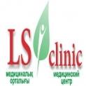 Диагностический центр - LS-clinic на Брусиловского . Онлайн запись в диагностический центр на сайте Doc.online (771) 949 99 33