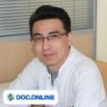 Врач: Мусин Даулет Серикович. Онлайн запись к врачу на сайте Doc.online (771) 949 99 33