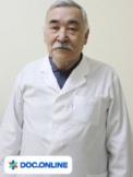 Врач: Темекешев Жолаш Бегимович. Онлайн запись к врачу на сайте Doc.online (771) 949 99 33