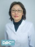 Врач: Туякбаева Айман Сериковна. Онлайн запись к врачу на сайте Doc.online (778) 050 00 80
