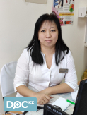 Врач: Хан Алла Станиславовна. Онлайн запись к врачу на сайте Doc.online (778) 050 00 80