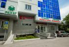 Рахат Рахат на Таугуль (Центр женского здоровья и родильный дом). Онлайн запись в клинику на сайте Doc.online (771) 949 99 33