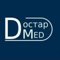 Клиника - Достармед. Онлайн запись в клинику на сайте Doc.online (771) 949 99 33