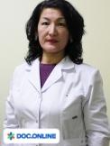 Врач: Ислямбекова Гаухар Набиолдакызы. Онлайн запись к врачу на сайте Doc.online (771) 949 99 33