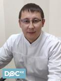 Врач: Нұрғали ұлы Қуаныш. Онлайн запись к врачу на сайте Doc.online (771) 949 99 33