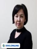 Врач: Джанузакова Катира Алибековна. Онлайн запись к врачу на сайте Doc.online (771) 949 99 33