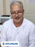 Врач: Мамыров Адылбек Кумарович. Онлайн запись к врачу на сайте Doc.online (771) 949 99 33