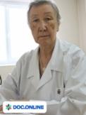 Врач: Сейдулаева Лиза Байшевна. Онлайн запись к врачу на сайте Doc.online (771) 949 99 33