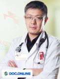 Врач: Нурбаев Арман Ильясович. Онлайн запись к врачу на сайте Doc.online (771) 949 99 33