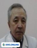 Врач: Музафаров Сатыбалды Нухинович. Онлайн запись к врачу на сайте Doc.online (771) 949 99 33