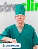Врач: Чугай Олег Григорьевич. Онлайн запись к врачу на сайте Doc.online (771) 949 99 33