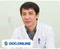 Врач: Исатаев Берик Серикович. Онлайн запись к врачу на сайте Doc.online (771) 949 99 33