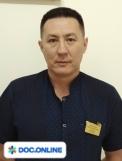Врач: Мамытханов Санат Сансызбаевич. Онлайн запись к врачу на сайте Doc.online (771) 949 99 33