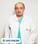Врач: Пастрама Роман . Онлайн запись к врачу на сайте Doc.online (695) 55-233