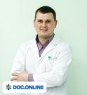 Врач: Романат Дорин . Онлайн запись к врачу на сайте Doc.online (695) 55-233